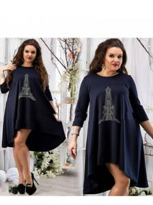 Платье короткое нарядное Ч4537