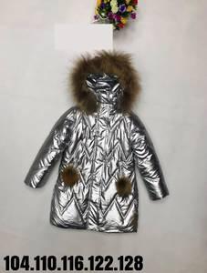 Куртка А58853