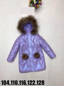 Куртка А58854