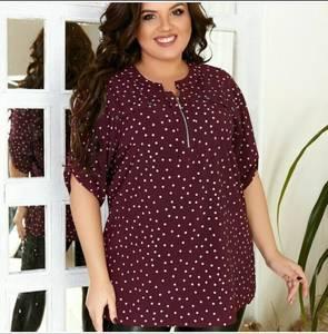 Блуза нарядная А29036