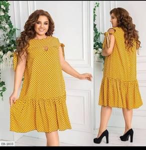 Платье короткое летнее А40034