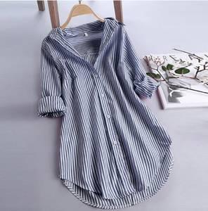 Рубашка в полоску А41235