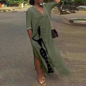 Платье длинное летнее А44191