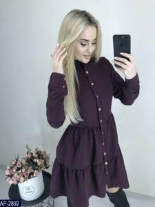 Платье короткое с длинным рукавом Я2535