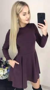 Платье короткое с длинным рукавом Я2537