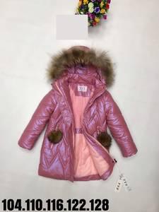 Куртка А58855