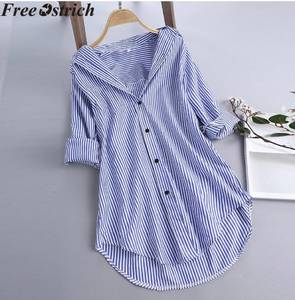 Рубашка в полоску А41236