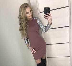 Платье короткое нарядное с рукавом 3/4 Ф9081