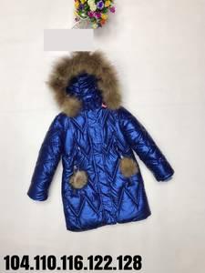 Куртка А58856
