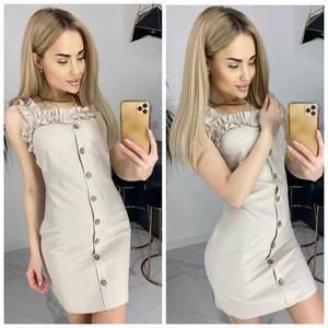 Платье короткое летнее А37512