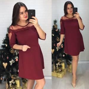 Платье короткое нарядное с рукавом 3/4 Ф8506