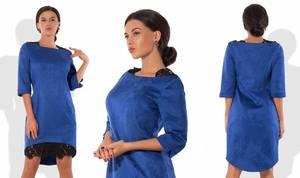 Платье короткое нарядное синее Ф2399