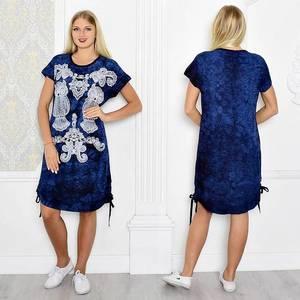 Платье Т0946