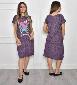 Платье Т1901