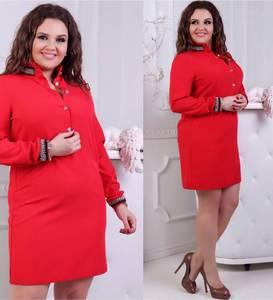 Платье короткое нарядное красное Ф2166