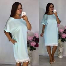 Платье Т8642