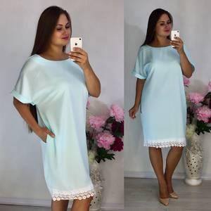 Платье короткое нарядное однотонное Т8642