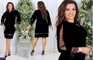 Платье платья Х0303