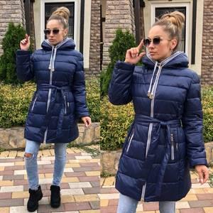 Куртка Т8760