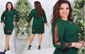 Платье платья Х0304