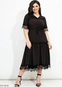 Платье длинное нарядное А27959
