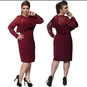 Платье короткое нарядное однотонное Х8044