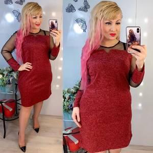 Платье короткое с длинным рукавом Я4107