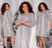 Платье А10446