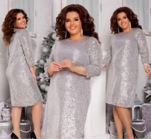Платье короткое нарядное А10446