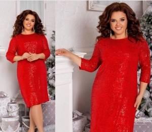 Платье короткое нарядное А10447