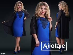Платье короткое нарядное А10417