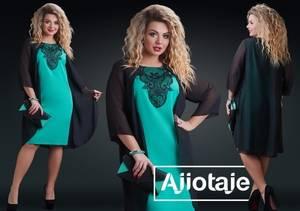 Платье короткое нарядное А10418