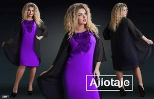 Платье короткое нарядное А10416