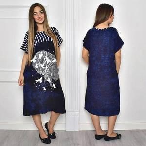 Платье Т1900
