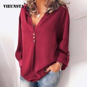 Блуза Я6598