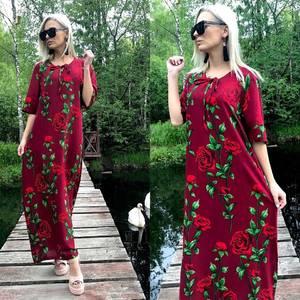 Платье длинное с принтом красное Т8783