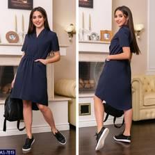 Платье Х8696