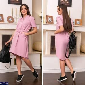 Платье короткое однотонное современное Х8697
