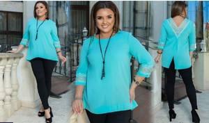 Блуза с коротким рукавом А27038