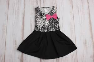 Платье Т7031