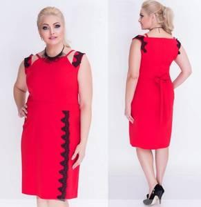 Платье короткое деловое красное Т7342