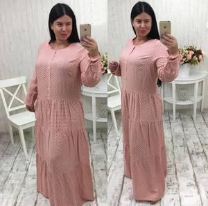 Платье длинное с длинным рукавом повседневное Т9855