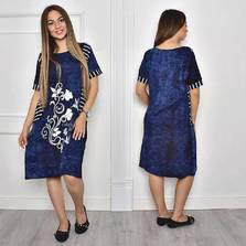 Платье Т1828