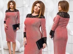 Платье короткое вечернее облегающее Ф6331