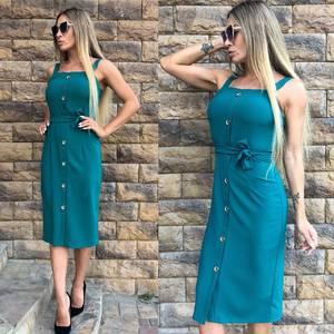 Платье  короткое облегающее У0962