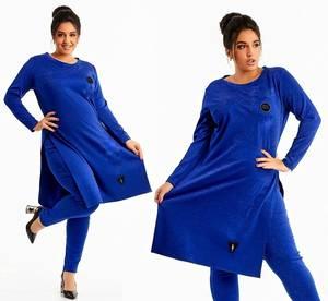 Костюм модный синий брючный Ф2310