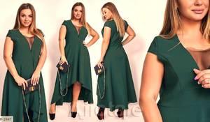 Платье длинное нарядное А38186