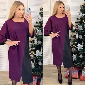 Платье короткое нарядное с коротким рукавом Ф7400