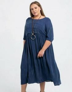 Платье длинное нарядное А04020