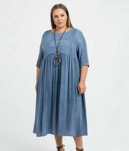 Платье длинное нарядное А04022